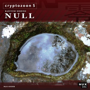 NUX-0X005-Cryptozoon-5