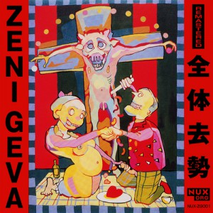 ZENI GEVA - Total Castration (remastered)