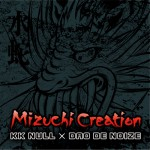 "KK NULL x DAO DE NOIZE ""Mizuchi Creation"" CD"