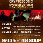 """KK NULL """"Cryptozoon X"""" live in Tokyo   Sep. 13"""