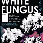 KK NULL @ White Fungus Issue 14 Tokyo Release Event