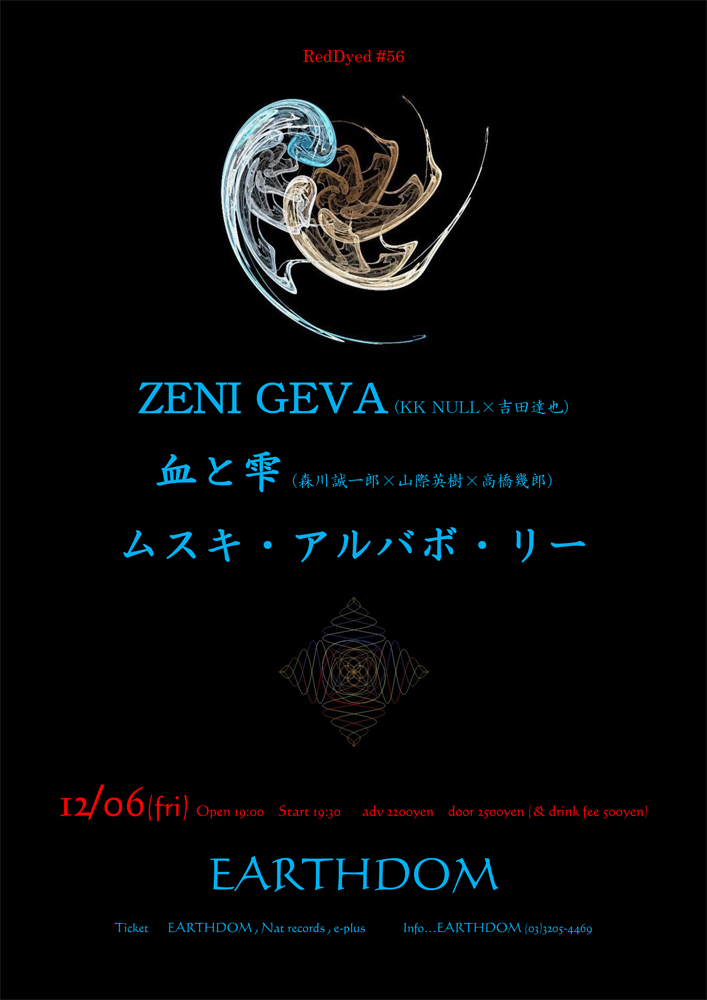 ZENI GEVA @ Earthdom