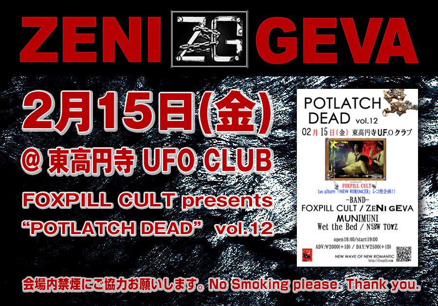 ZENI GEVA live @ UFO Club | Feb. 15
