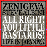ZENI GEVA 『All Right! You Little …』 オンラインリリース