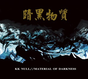 Material of Darkness